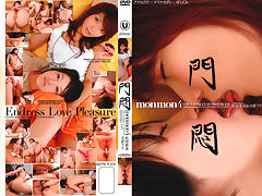 Monmon 4 Lesbian